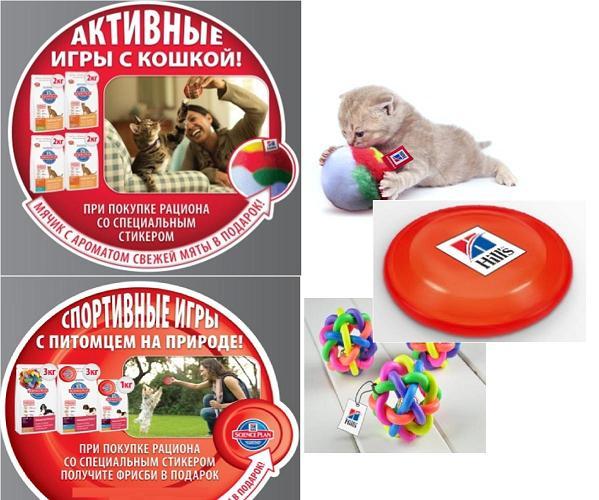 Акция на Zoo-ostrov.ru