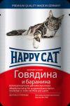 Консервы для кошек Happy Cat говядина,баранина 100г