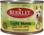 Корм для собак Berkley индейка с ягнёнком лёгкая формула №11 консервы 200г