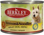 Корм для собак Berkley оленина с лапшой  №1 консервы 200г