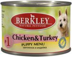 Корм для щенков Berkley  цыпленок с индейкой  №1 консервы 200г