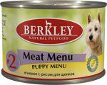 Корм для щенков Berkley  ягнёнок с рисом мясное меню №2 консервы 200г