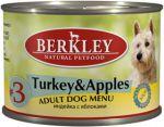 Корм для собак Berkley индейка с яблоками  №3 консервы 200г