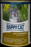 Консервы для кошек Happy Cat утка и цыпленок 400г