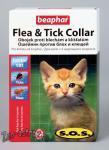 Ошейник Beaphar Fleacollar Kitty S.O.S. против блох и клещей для котят 35см
