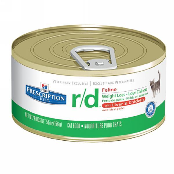 ЗооГатчина - Сухой корм Эдванс 1,5кг Adalt д-кошек