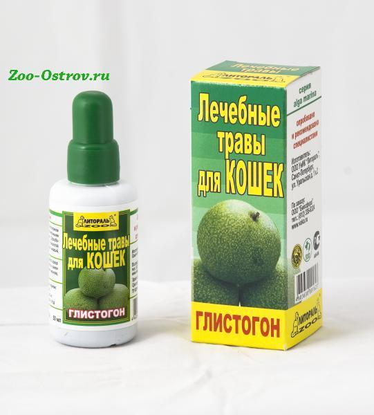 таблетки для выведения паразитов из организма человека