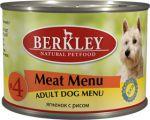 Корм для собак Berkley ягнёнок с рисом мясное меню №4 консервы 200г