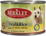 Корм для собак Berkley телятина с рисом  №5 консервы 200г