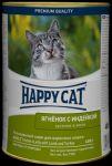 Консервы для кошек Happy Cat ягненок, индейка 400г