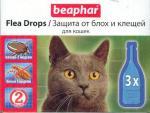 Капли Beaphar Flea Drops Cats против блох и клещей для кошек 3 пипетки