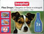 Капли от блох и клещей Beaphar Flea Drops Small Dogs для собак мелких и средних пород 3ппт