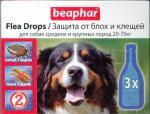 Капли от блох и клещей Beaphar Flea Drops Large Dogs для собак крупных пород 3ппт