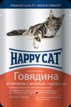 Консервы для кошек Happy Cat говядина,печень,горох 100г