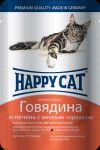 Консервы для кошек Happy Cat говядина,печень,горох 100г