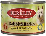 Корм для собак Berkley кролик с ячменем  №6 консервы 200г