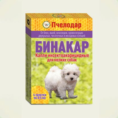 Шампуни для кошек - купить во Владивостоке