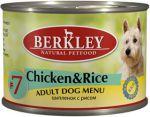 Корм для собак Berkley цыпленок с рисом  №7 консервы 200г