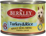 Корм для собак Berkley индейка с рисом  №8 консервы 200г