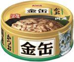 Корм для кошек Aixia  Kin-Can полосатый тунец консервы 70г