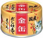 Корм для кошек Aixia  Kin-Can Dashi тунец консервы 70г