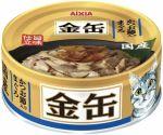 Корм для кошек Aixia  Kin-Can тунец и сушеный бонито консервы 70г