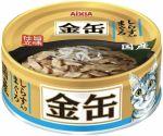 Корм для кошек Aixia  Kin-Can тунец и ширасу консервы 70г