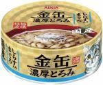 Корм для кошек Aixia  Kin-Can Rich тунец и ширасу консервы 70г