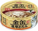 Корм для кошек Aixia  Kin-Can Rich тунец и куриное филе консервы 70г