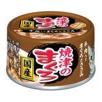 Корм для кошек Aixia  Yaizu-no-Maguro тунец куриное филе и говядина консервы 70г