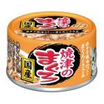 Корм для кошек Aixia  Yaizu-no-Maguro тунец куриное филе и гребешок консервы 70г