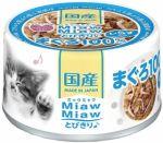 Корм для кошек Aixia  MiawMiaw Tobikiri тунец и ширасу консервы 60г