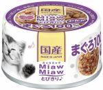 Корм для кошек Aixia  MiawMiaw Tobikiri тунец и сушеный бонито консервы 60г