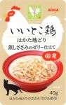 Корм для кошек Aixia  Iitokotori измельченное куриное филе в желе пауч 40г