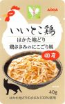 Корм для кошек Aixia  Iitokotori измельченное куриное филе в холодце пауч 40г