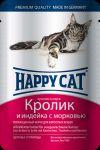 Консервы для кошек Happy Cat кролик,индейка,морковь 100г