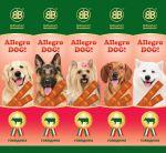 Колбаски для собак B&B Allegro Dog Говядина 5шт