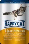 Консервы для кошек Happy Cat цыпленок,печень,морковь 100г