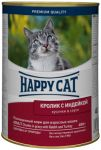 Консервы для кошек Happy Cat кролик, индейка 400г