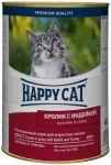 Консервы для кошек Happy Cat кролик, индейка 400г