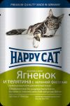 Консервы для кошек Happy Cat ягненок,теленок,зеленая фасоль 100г