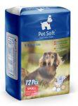 Подгузники Pet Soft Diaper S (вес 4-8кг, талия 26-46см) 3 цвета 12шт