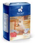 Подгузники Pet Soft Diaper XXS (вес 1-3кг, талия 18-30см) 3 цвета 12шт